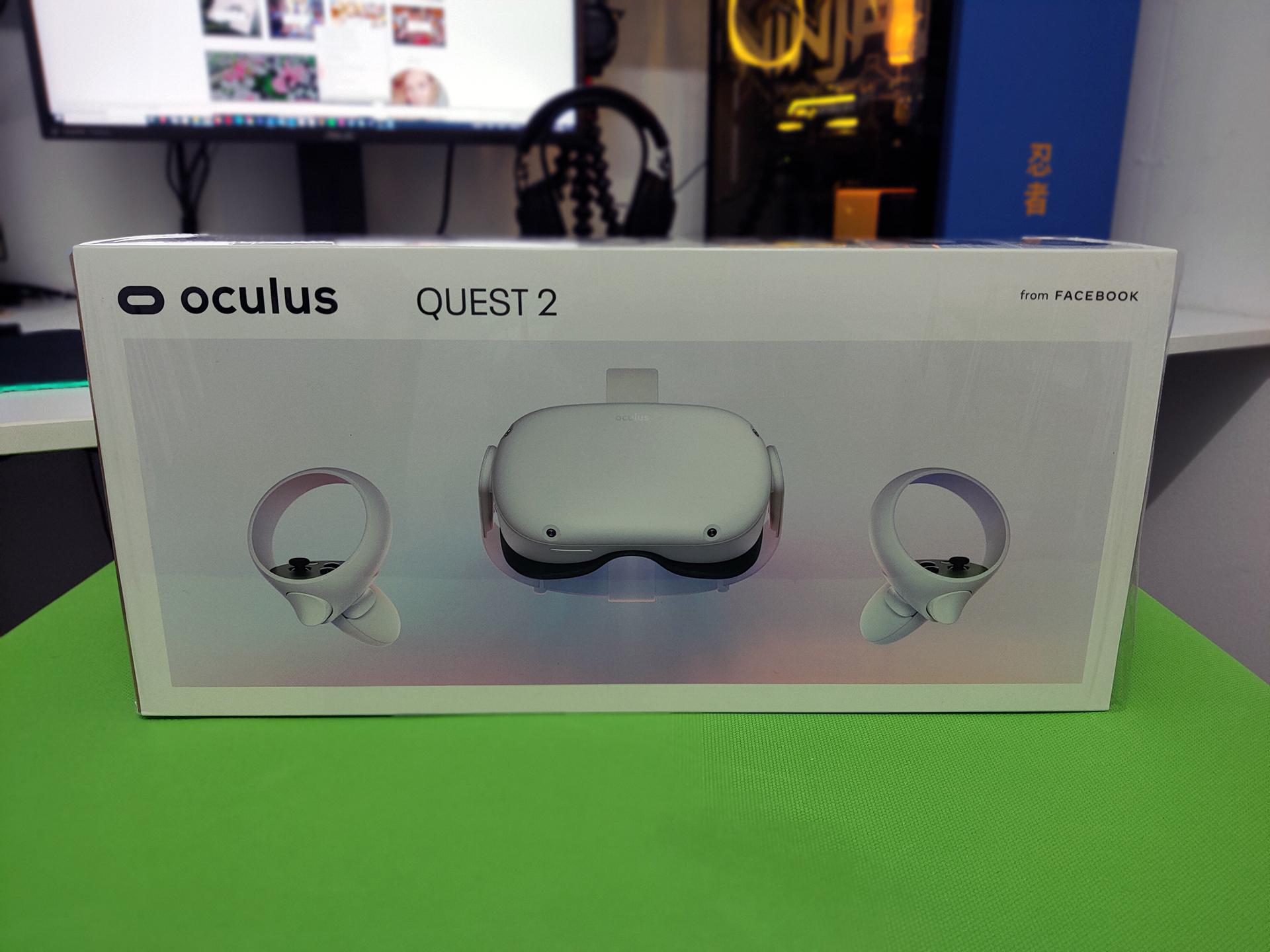 De doos van de Quest 2 is een soort koffer waarin je de quest gemakkelijk kunt opbergen als je klaar bent.
